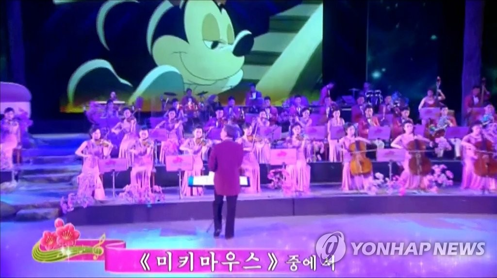 N. Korean Orchestra to Perform in S. Korea during PyeongChang Games