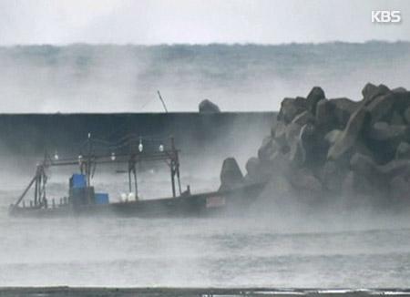 Hallado un bote norcoreano a la deriva con 7 cadáveres