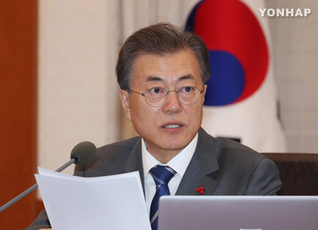 Moon: Confusion Among Ministries on Cryptocurrency Policies Not Desirable
