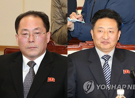 Two Koreas Exchange Lists of Participants for Working-Level Talks