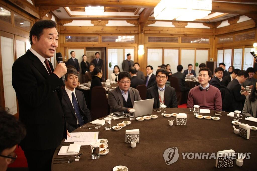 PM Lee Says United Korean Women's Ice Hockey Team Won't Disadvantage S. Korean Players