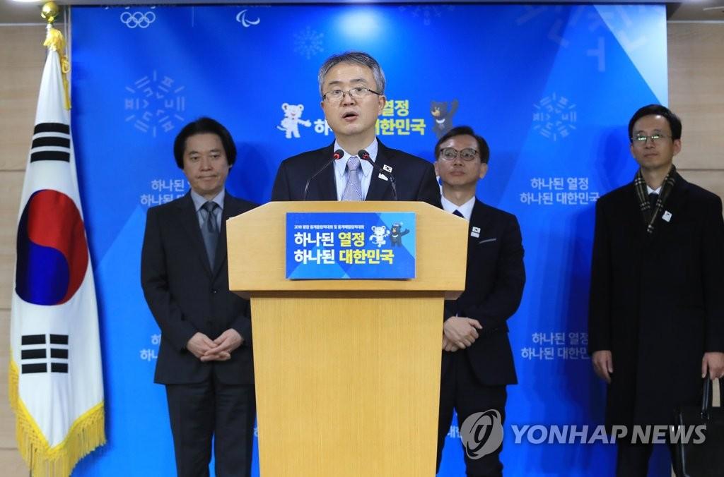 N. Korean Orchestra to Perform Folk Songs, Universal Tunes