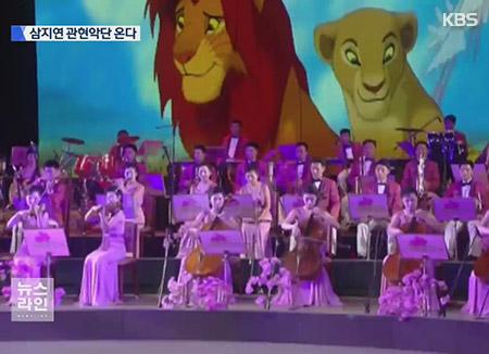 Corea del Norte enviará su orquesta sinfónica a los JJOO de PyeongChang