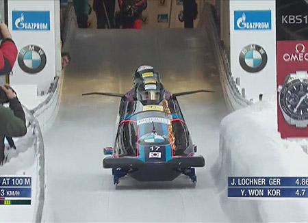 Los equipos coreanos de patinaje artístico y bobsleigh competirán por separado