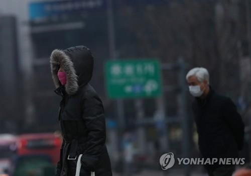 Seoul Issues Ultrafine Dust Advisory