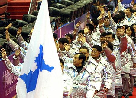 Las dos Coreas podrían desfilar bajo una misma bandera en la inaugación de PyeongChang