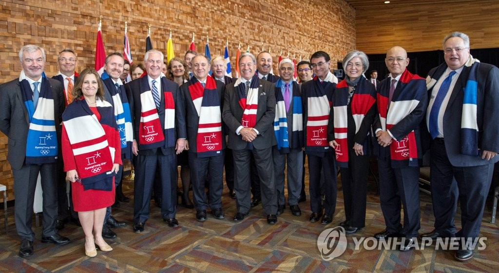 Top Diplomats of 20 Nations Reaffirm Pressure against N. Korea
