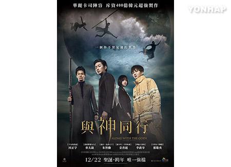 Trung Quốc sản xuất phiên bản hoạt hình phim