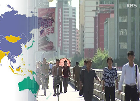 "N. Korea Again ""Worst of Worst"" in Freedom House Report"