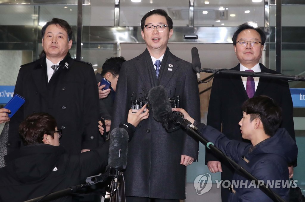 Koreas to Hold Working-level Talks on N. Korea's Olympic Participation