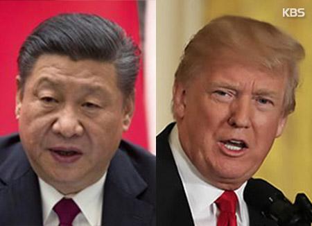 米中首脳電話会談 「韓半島問題解決で協力へ」
