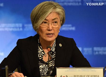 В Лондоне пройдёт южнокорейско-британский стратегический диалог