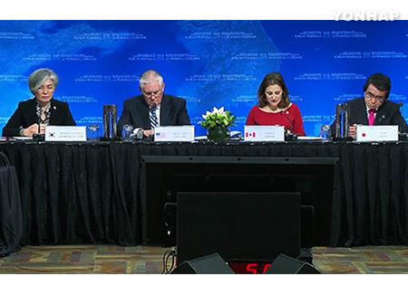 Außenminister von 20 Ländern sprechen Unterstützung für innerkoreanische Gespräche aus