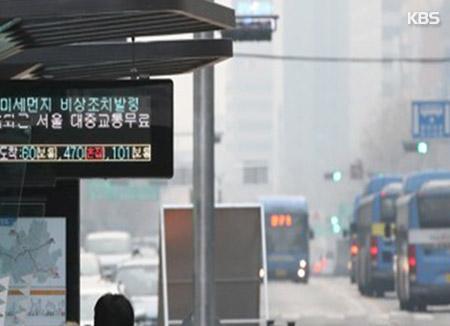 Корейцы тратят на путь до работы и обратно в среднем полтора часа
