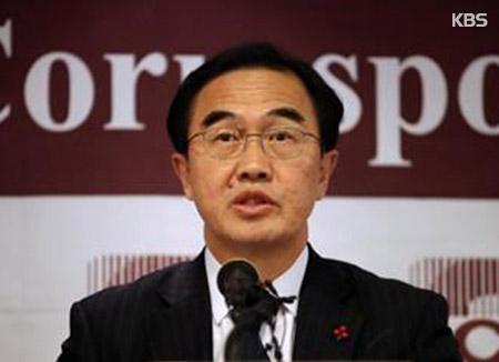 Seoul bittet Nordkorea um Begründung von Besuchsabsage