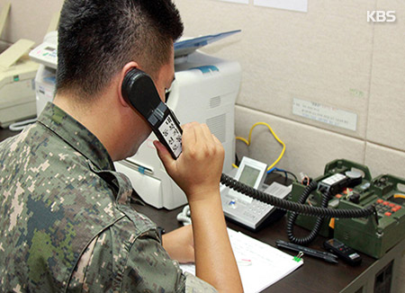 UN Exempts Sanctions for Restoration of Military Communication Lines