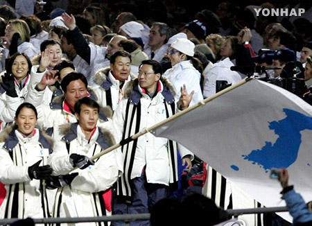 N. Korea Notifies Plan to Send Advance Team to Check Venues for N. Korean Athletes