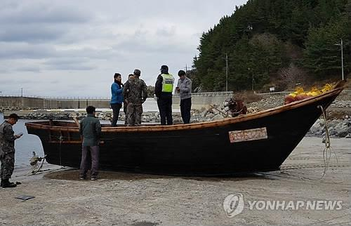 S. Korea to Return 4 Bodies to N. Korea Thursday