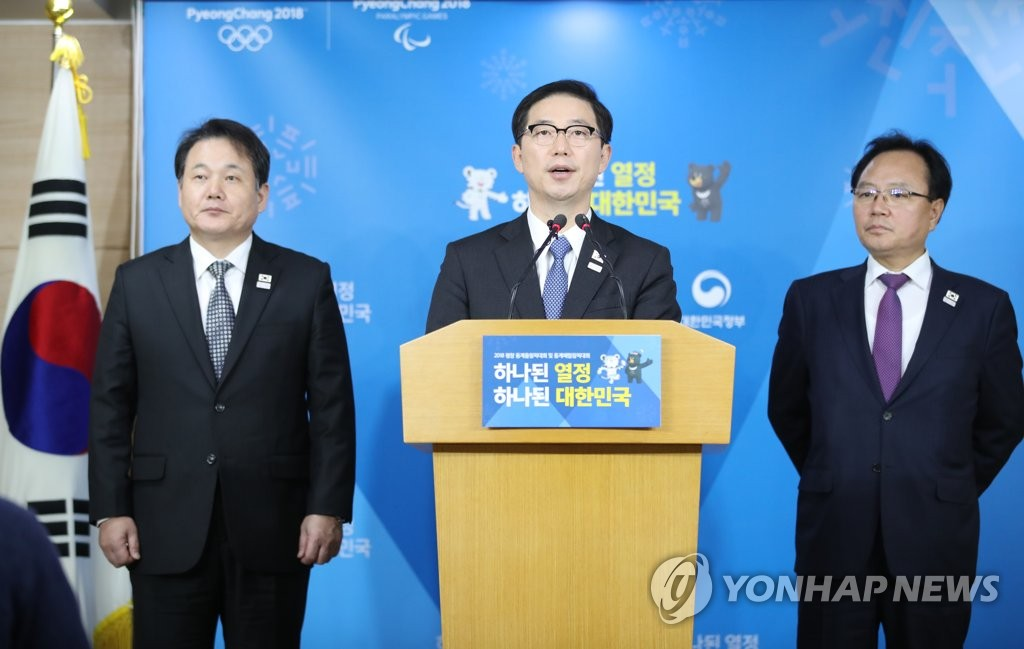 Coach of S. Korean Hockey Team to Select Members of Joint Team for Olympics