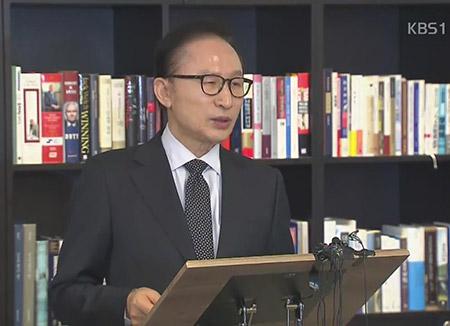 Früherer Präsident Lee Myung-bak kritisiert Ermittlungen gegen Ex-Berater