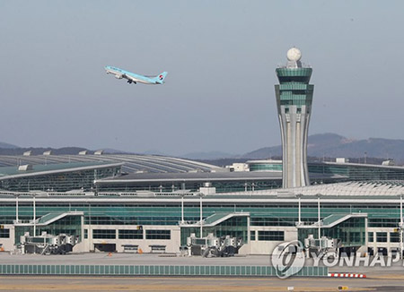 Incheon Airport: Hundreds of Travelers Confused Between New and Old Terminals