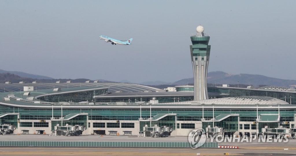 افتتاح المبنى الثاني في مطار إنتشون الدولي