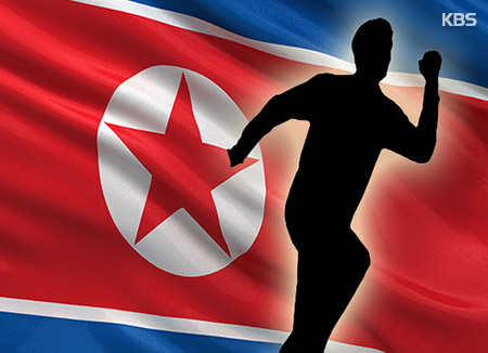 UN Working Group Calls for Release of 4 Escapees Detained in N. Korea