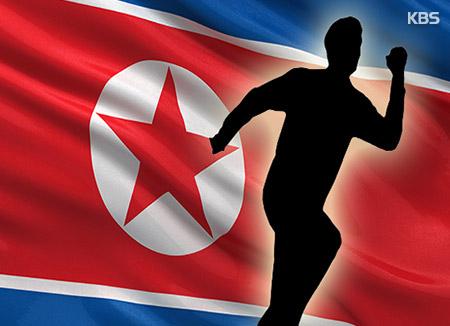 """미국 내 탈북자들 """"북한 예술단은 체제선전 수단"""""""