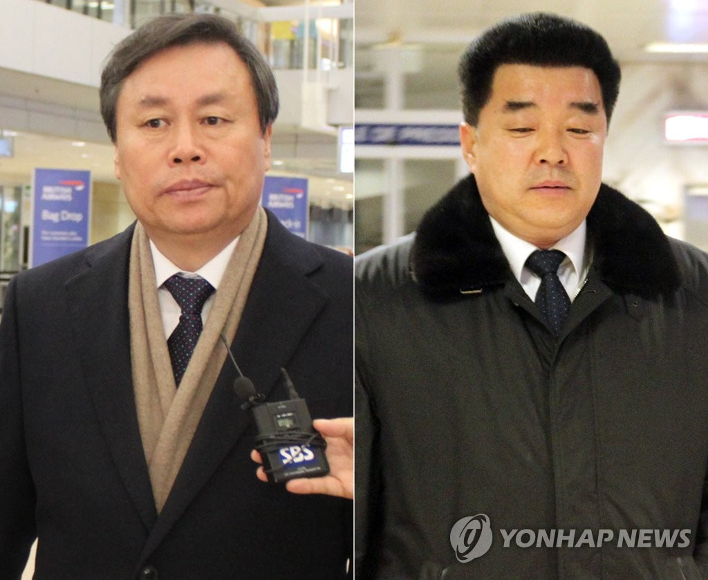 Sports Delegations of Two Koreas Arrive in Switzerland