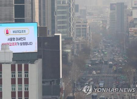 """서울시 """"미세먼지,국내요인으로 심화""""…대중교통 무료조치 옹호"""
