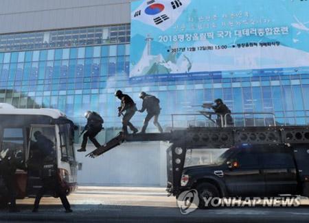 S. Korea Deported 17 Terrorist Suspects Last Year