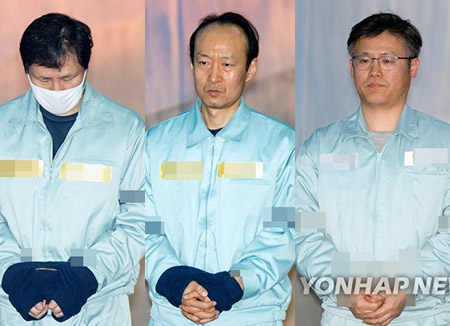 4 to 5 Yr Jail Term Sought for Former Aides to Ex-Pres. Park