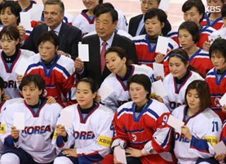IOC: 12 N. Korean Players to Join Unified Ice Hockey Team