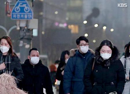 Seoul City Issues Ultrafine Dust Advisory