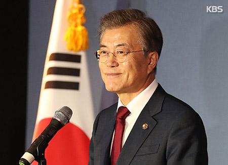 Мун Чжэ Ин: Политические партии, правительство и администрация президента должны быть единым целым
