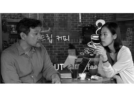 홍상수 신작 '풀잎들' 베를린영화제 초청