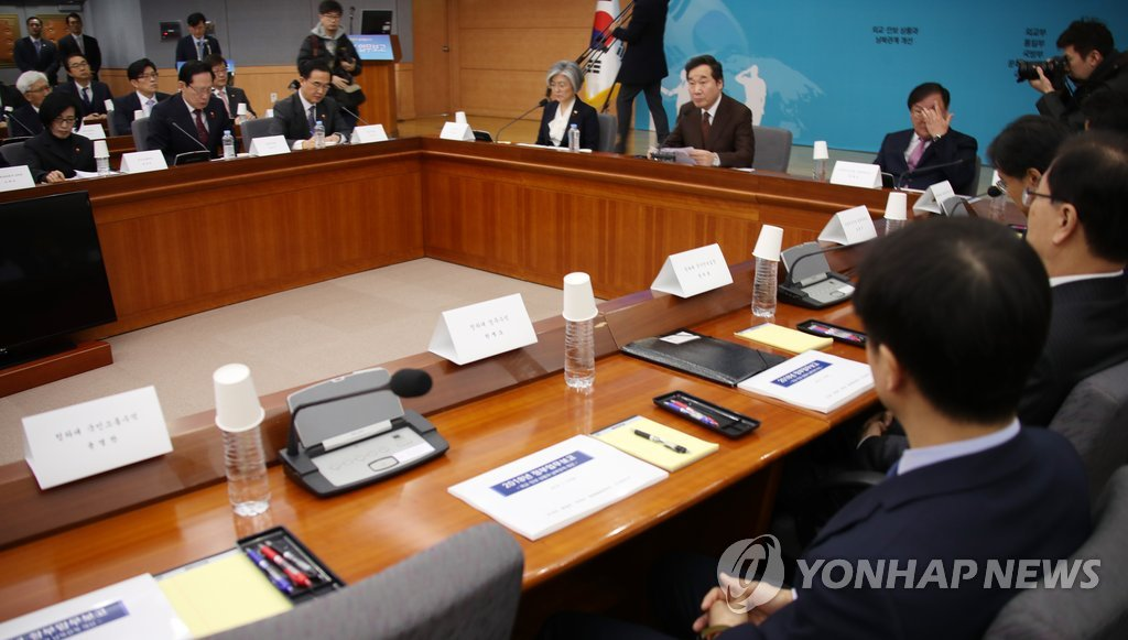 Unification Ministry to Seek Regular High-level Talks with N. Korea