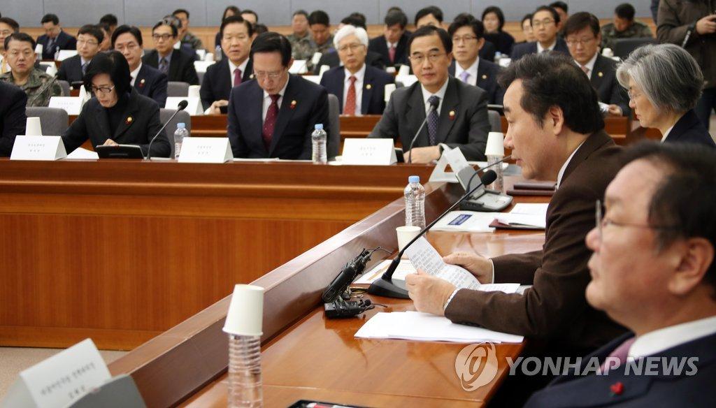 PyeongChang 2018 : Séoul renouvelle son engagement de faire des JO un tremplin pour la paix