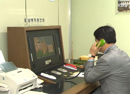 Südkorea will Hintergrund für Nordkoreas Besuchsabsage ermitteln