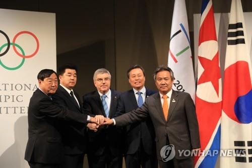 PyeongChang 2018 : la Corée du Nord va dépêcher 22 athlètes et 24 officiels