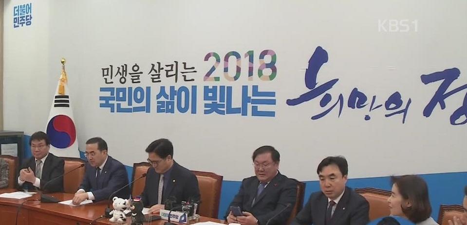 朝野对玄松月访韩问题争论不休