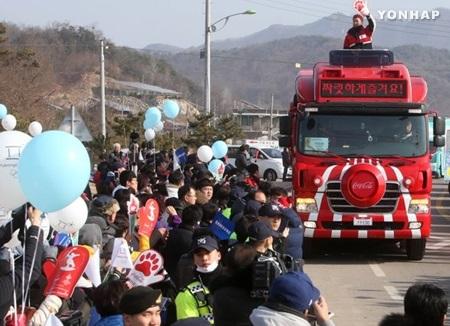 La llama olímpica llega a Gangwon