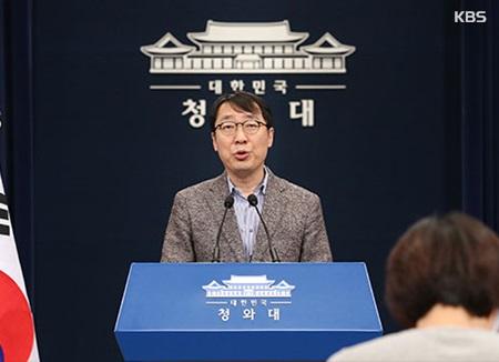 La CIA advierte sobre arsenal nuclear de Corea del Norte