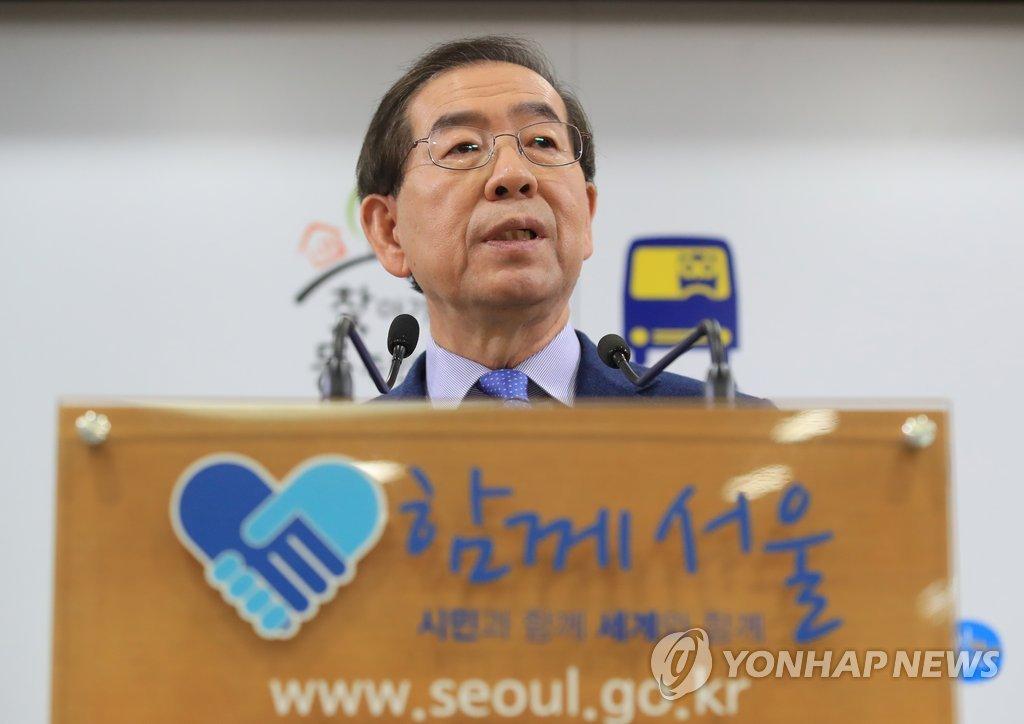 Seúl adoptará nuevas medidas contra la contaminación atmosférica