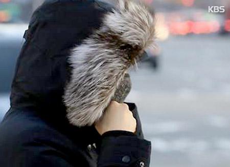 Kältewelle sucht Korea heim