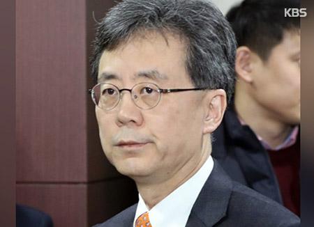 金铉宗:将于3月就美国进口限制措施向世贸组织申诉