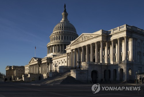 'No Unconstitutional Strike against North Korea Act' Submitted to US House