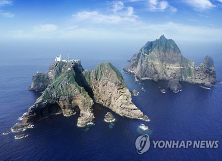 Japan to Strengthen Territorial Claim to Dokdo, Seoul Reacts
