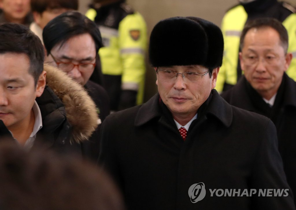 N. Korean Officials Begin Inspecting Olympic Facilities in S. Korea