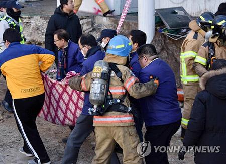 Incendie de Miryang: 37 morts et 143 blessés